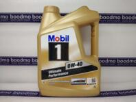 Engine Oil 0W40 (4L) (Mobil 1 Ultimate Performance Fully Synthetic)