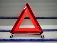 WARNING TRIANGLE ASSEMBLY LUMAX