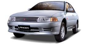 Mitsubishi Lancer Spare Parts Price List Online Buy Cheap Lancer